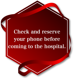 Check and reserve your phone before coming to the hospital.